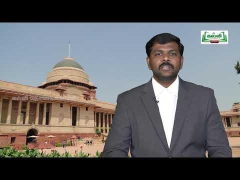 12th Political Science ஜனாதிபதி துணை ஜனாதிபதி செயல்கள் Kalvi TV