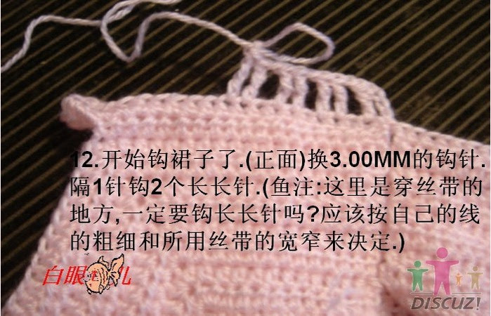4683827_20120514_111603 (700x450, 109Kb)