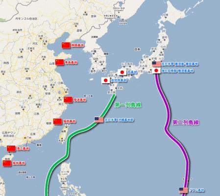 第一列島線、第二列島線と日米、中国の海軍基地