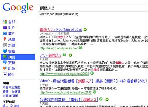 googleui-13 (by 異塵行者)