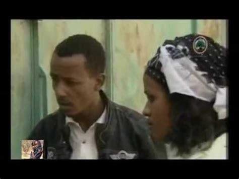 oromo drama sakaallaa part