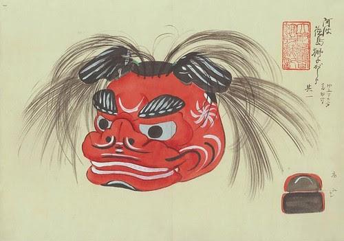 hairy evil mask