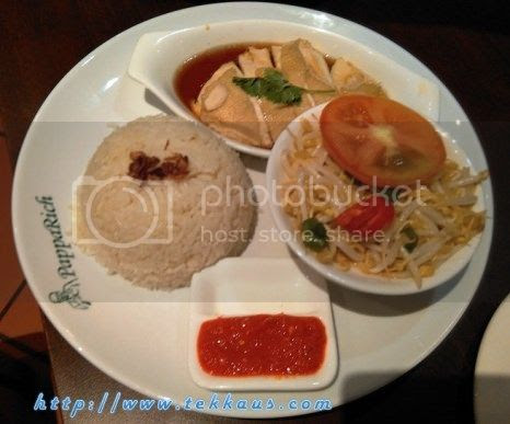 photo 06 Happy Birthday Daddy  PappaRich 2015 Chicken Rice_zpsrekpejpk.jpg