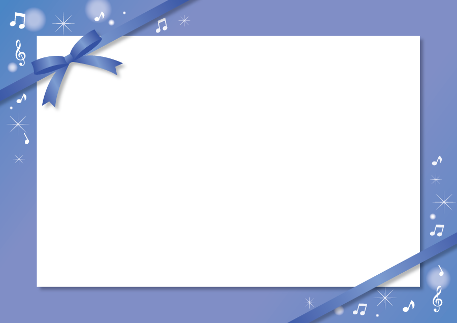フリーイラスト 青いリボンと音楽のメッセージカードでアハ体験