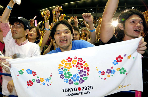 Tokyo celebrates