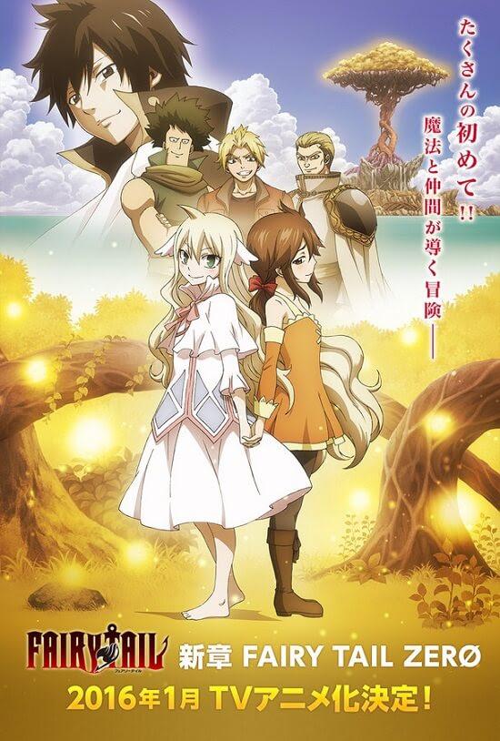 Fairy Tail Zero vai receber adaptação anime | Prequela