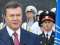 Янукович заявил о начале военной реформы