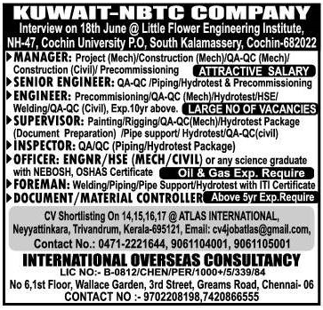 Kuwait NBTC Company Jobs - LATEST JOBS