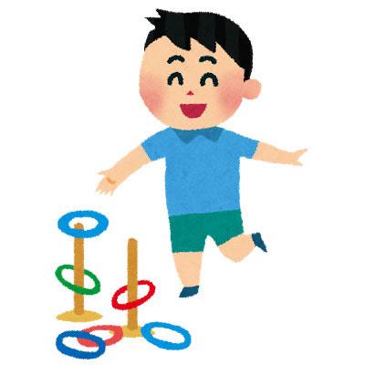 無料素材 楽しそうに輪投げをする男の子を描いたイラスト