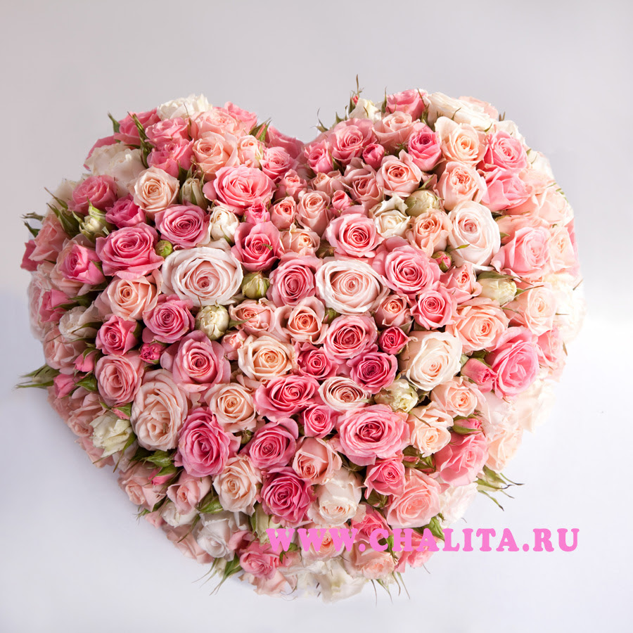 Flower Arrangement Tender Heart Heart Form Flower Arrangement Of
