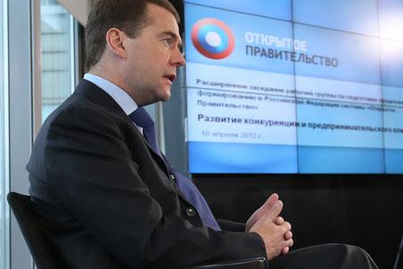 Ответственными за улучшение инвестиционного климата в России могут стать прокуроры