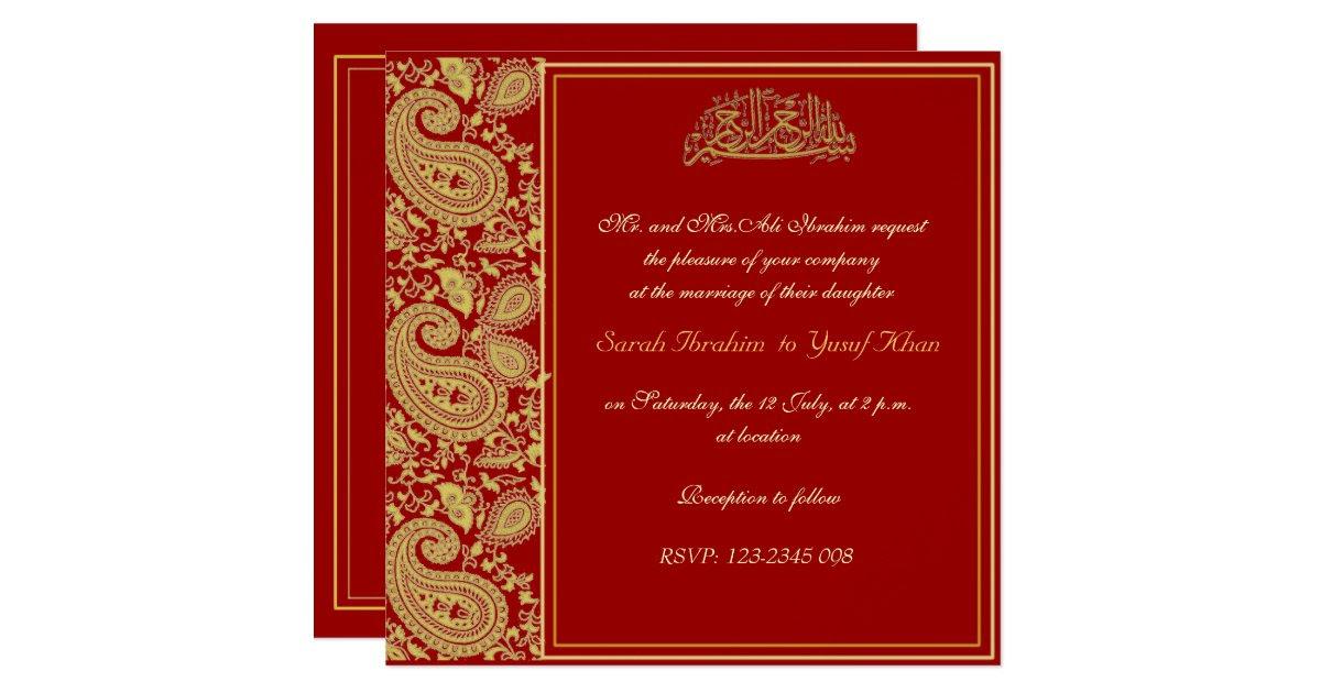 70 Free Invitation Card Urdu Printable Pdf Docx Download Zip