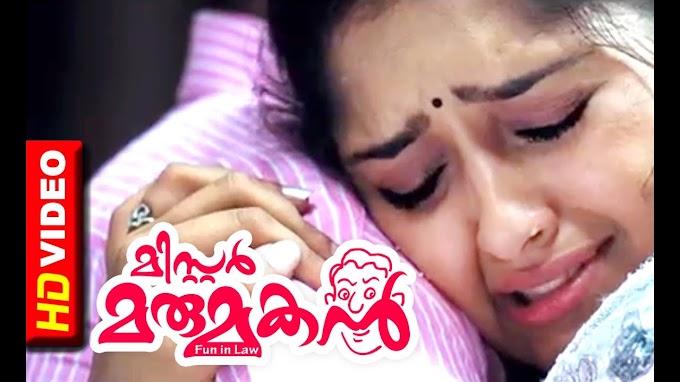 MR.Marumakan - Sanusha realises her father is innocent