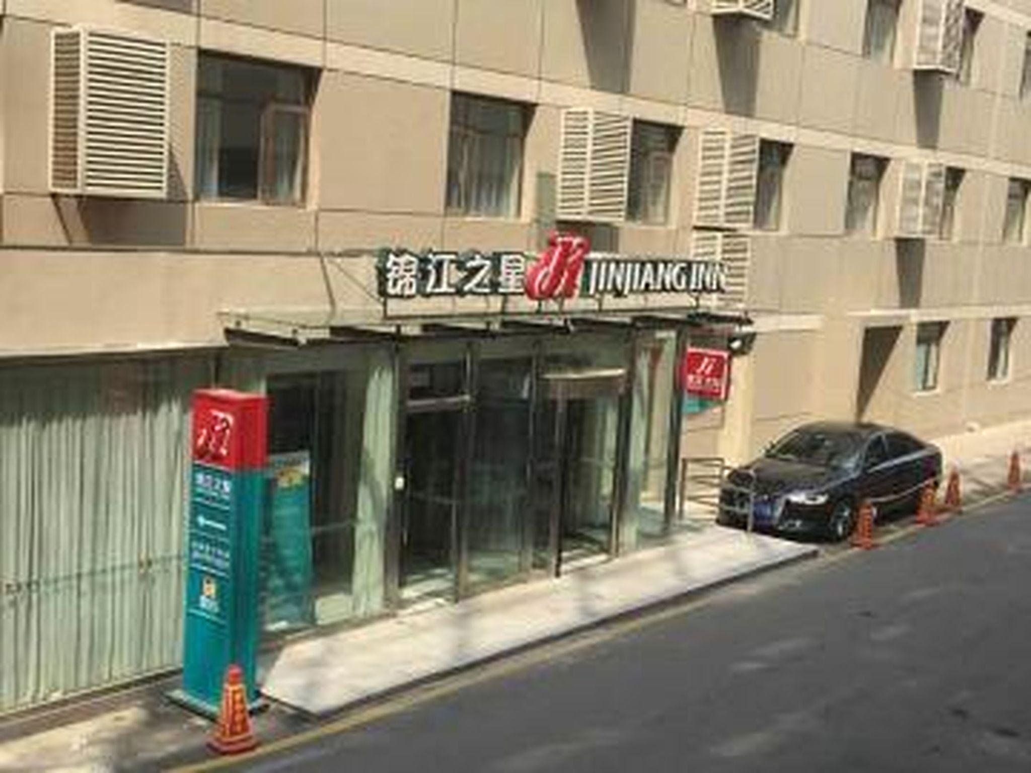 Jinjiang Inn Beijing Laiguangying Branch Reviews