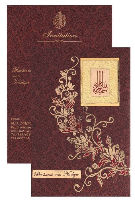 Muslim Wedding Card in Golden & Firebrick Colour