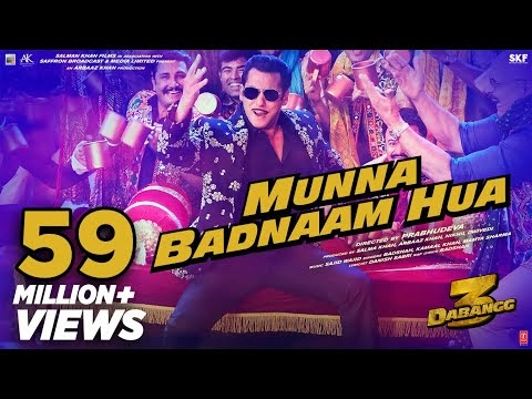 Munna Badnaam Hua Video | Roi Na/ Maahi Ve | Pati Patni Aur Woh | Flashup By Knox Artiste || DABANGG 3 || Munna Badnaam Hua Video Teaser