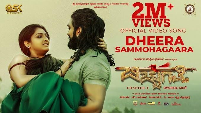 Dheera Sammohagaara lyrics - Bicchugatti chapter-1 movie song lyrics