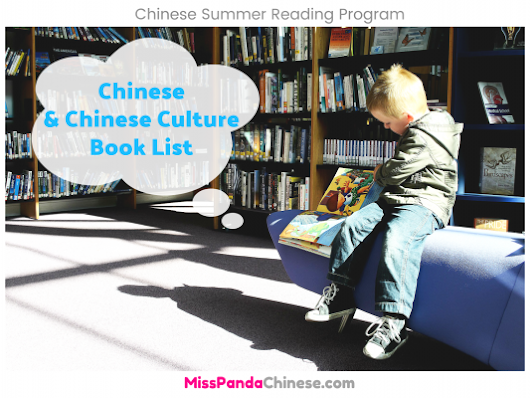 Chinese & Chinese Culture Books for Children
