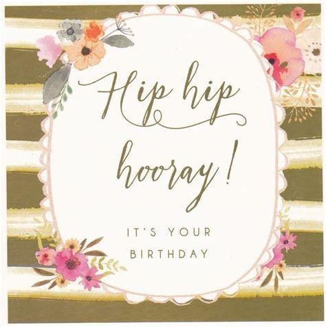 Hip Hip Hooray Birthday Card   Karenza Paperie