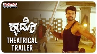Shadow Kannada Movie (2020) | Cast | Theatrical Trailer