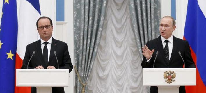 Ο Πούτιν ζήτησε χάρτη από τη Γαλλία: Πείτε μου σε ποιες περιοχές της Συρίας να μην βομβαρδίζω