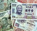 Asian_currency_photo_01.jpg