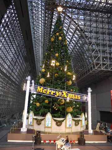 Makna Pohon Natal - Renungan Natal