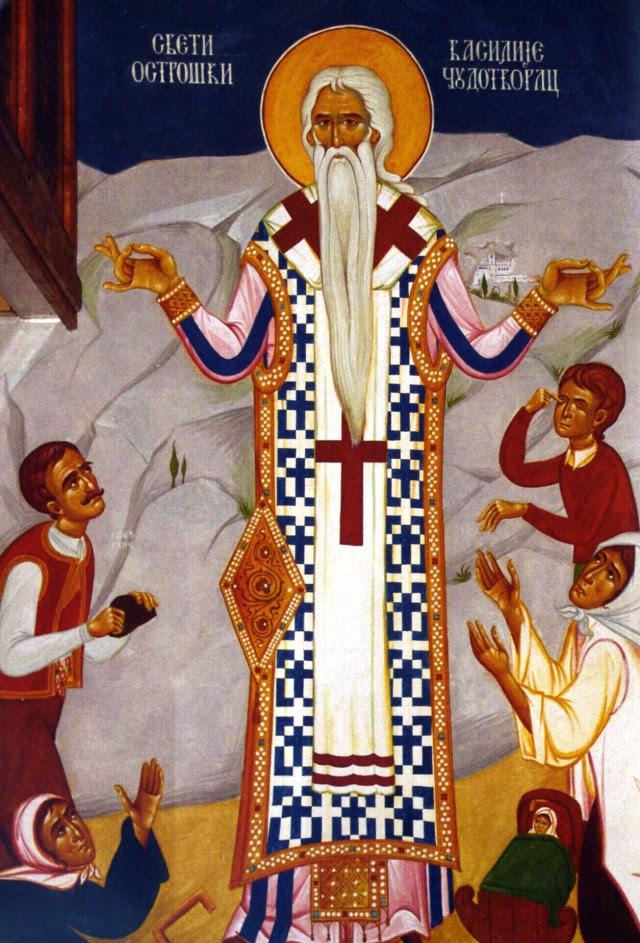 Αποτέλεσμα εικόνας για СВЯТОЙ ВАСИЛИЙ, ЕПИСКОП ЗАХОЛМСКИЙ