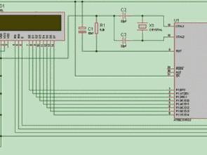 8051 với Bàn phím PS2 In trên màn hình LCD