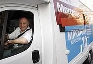 Mario Morcone