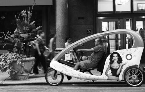 Odd vehicle