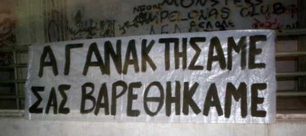 Μήπως καλύτερα κυβέρνηση ΣΥΡΙΖΑ μια ώρα αρχύτερα;