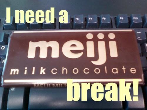 Meiji by kayni2010