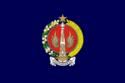 Bendera Daerah Istimewa Yogyakarta