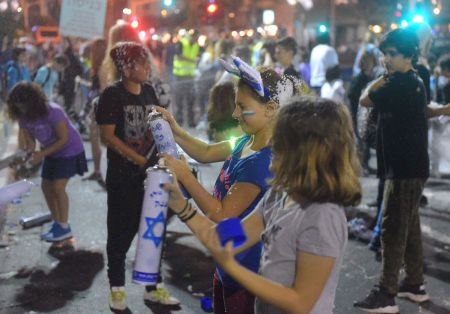 Orgulho de ser israelense