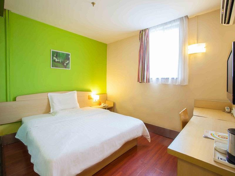 7 Days Inn Changsha Ding Wang Tai Reviews