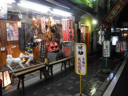 Cerita Perburuan Geisha di Gion