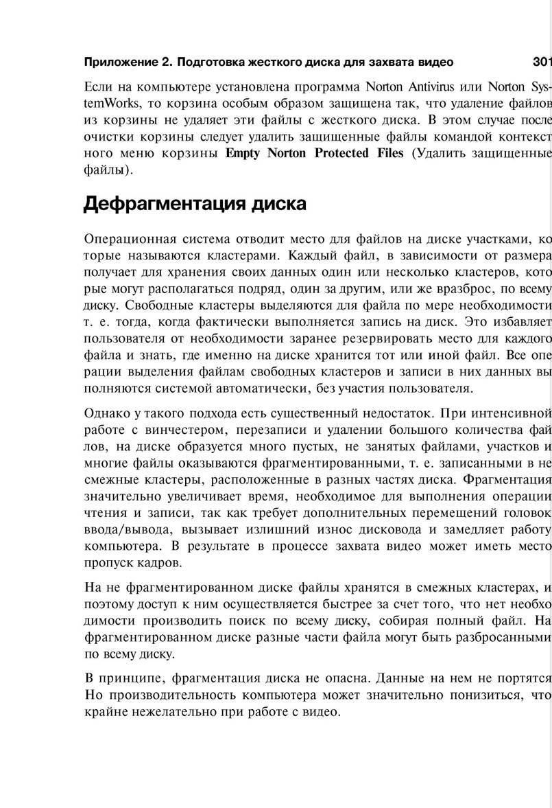 http://redaktori-uroki.3dn.ru/_ph/14/689731511.jpg