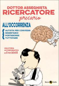 http://www.beccogiallo.it/wp-content/uploads/2015/10/dottor-assegnista-ricercatore-precario-alloccorrenza-autista-per-convegni-segretario-portaborse-tuttofare-206x300.jpg