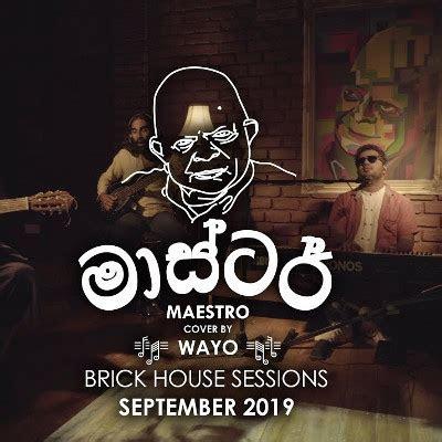 tribute  maestro premasiri kemadasa cover wayo mp song