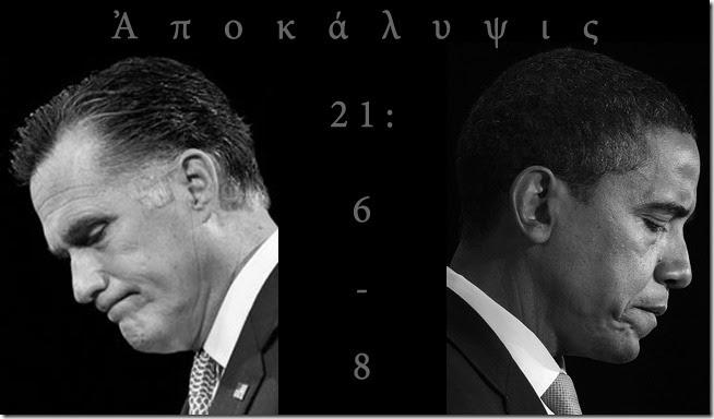 prayingfordeadpresidents