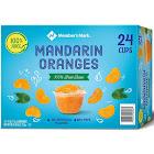 Members Mark Mandarin Oranges 96 Ounce