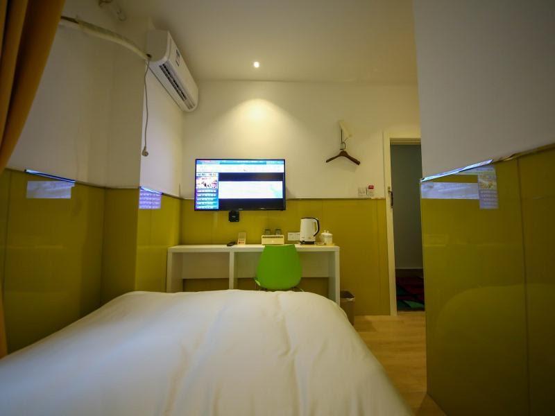Shell Nanjing Jiangning District Baijia Lake West Tianyuan Road Metro Station Hotel Reviews