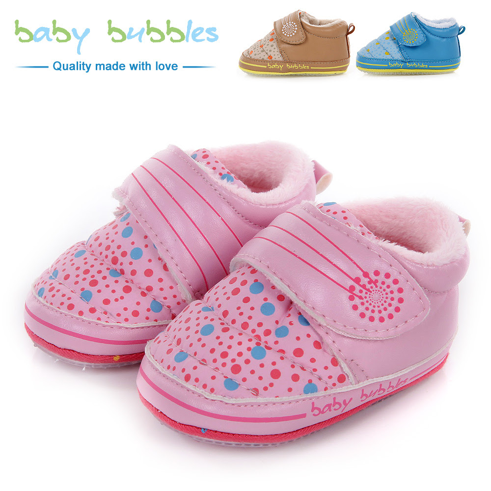 Bridals & Grooms Styles: Bata baby bubble gummer shoes Eid ...