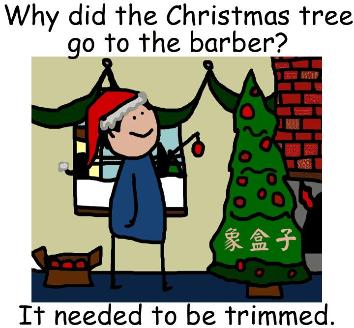 聖誕樹 christmas tree
