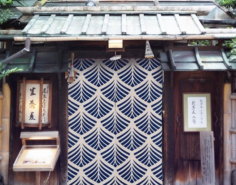 Insun Noren Tenda Giapponese della Porta Decorativo Arazzo con Asta Telescopica Tenda Corridoio per la Casa Tessuto bamb/ù 65cm X 90cm