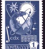 globo_sputnik