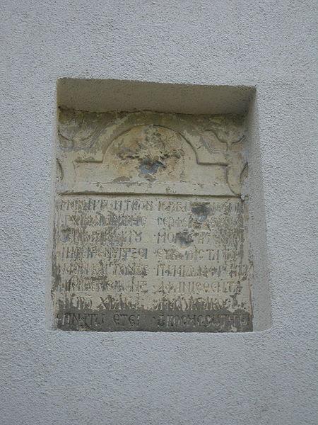 Fișier:Mănăstirea Podgoria Copou11.jpg