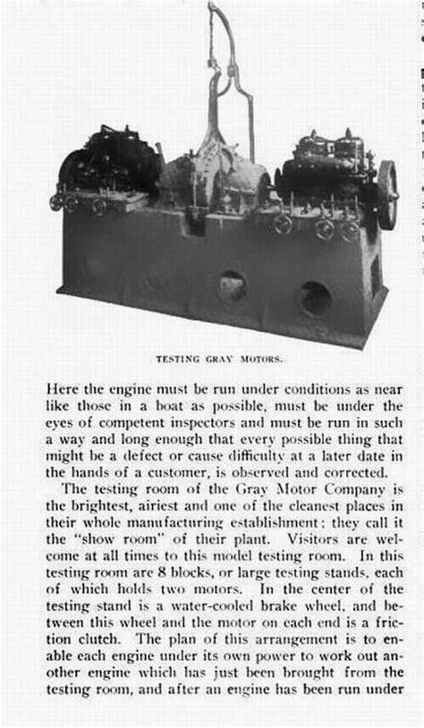Old Marine Engine: Testing Room