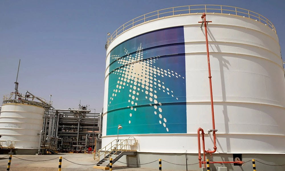Saudi Aramco Blog: اكتتاب شركة ارامكو البنك الاهلي